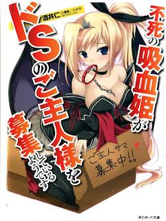 不死の吸血姫がドSのご主人様を募集しているようです [Fushi no Kyuuketsu Hime ga Do-S no Goshujin-sama wo Bosshuu Shiteiruyou-desu]