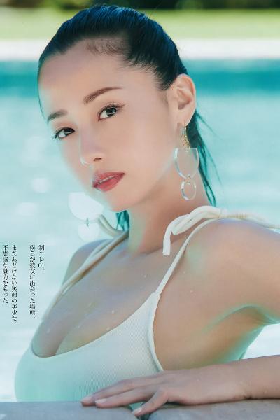 Erika Sawajiri 沢尻エリカ, Young Jump 2019 No.41 (ヤングジャンプ 2019年41号)