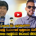 keerthi pasquel Speak About Rap
