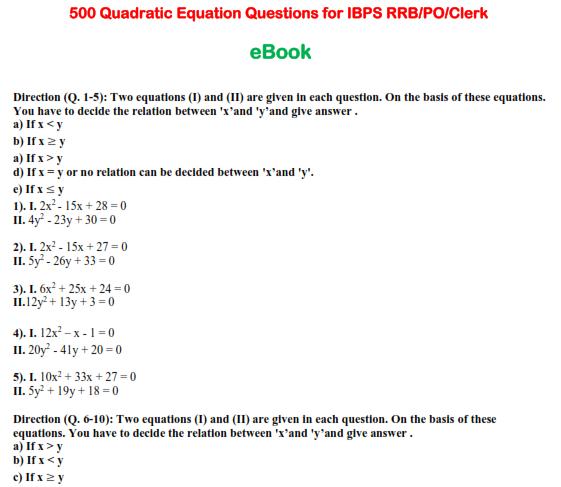 500 Quadratic Equation Questions for IBPS RRB/PO/Clerk  PDF Free Download