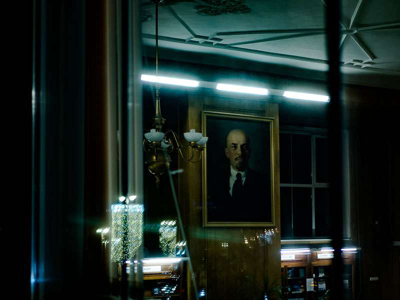 Портрет Владимира Ильича Ленина в Российской государственной библиотеке