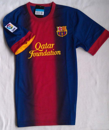 072a0734962 Sneaky Preview: FC Barcelona's Kit 2012/13 >> Barça Photo ...