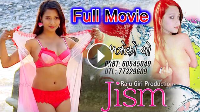 The Nepali Video Jism  New Nepali Hot  Sexy Full Movie -7830