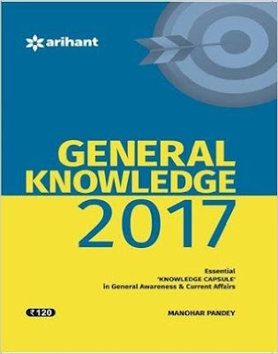 Download Free Arihant General Knowledge 2017 Book PDF