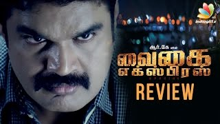 Vaigai Express Movie Review | RK, Neetu Chandra, Iniya, Shaji Kailas