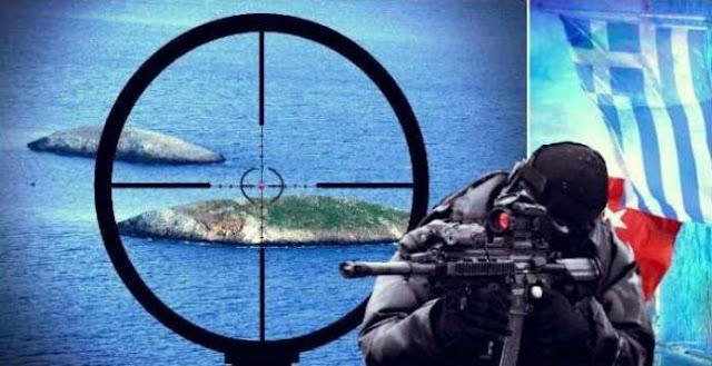 «Η κατάσταση έχει ξεφύγει από κάθε έλεγχο στα ελληνοτουρκικά – Τραβάνε όπλα και ρίχνουν κατά των Ελλήνων»