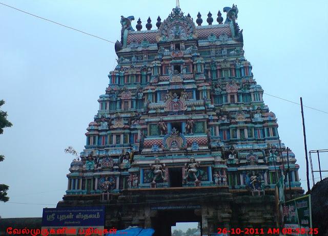 Thiruvenkadu Temple
