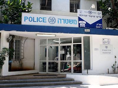 תחנת משטרה (צילום: שרון בוקוב)