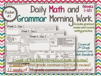 http://www.teacherspayteachers.com/Product/Daily-Math-and-Grammar-Morning-Work-Third-Grade-BUNDLE-1-732241