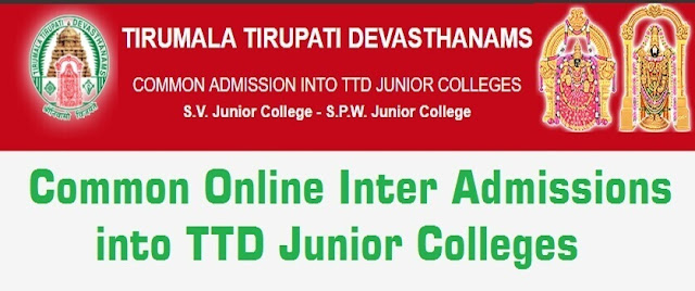 Common Online Inter Admissions,TTD Junior Colleges