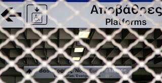 http://freshsnews.blogspot.com/2017/02/20-horis-metro-ilektriko-kai-tram-tin-pebti.html