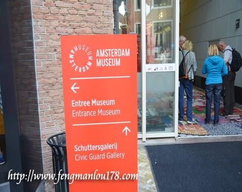 阿姆斯特丹博物馆