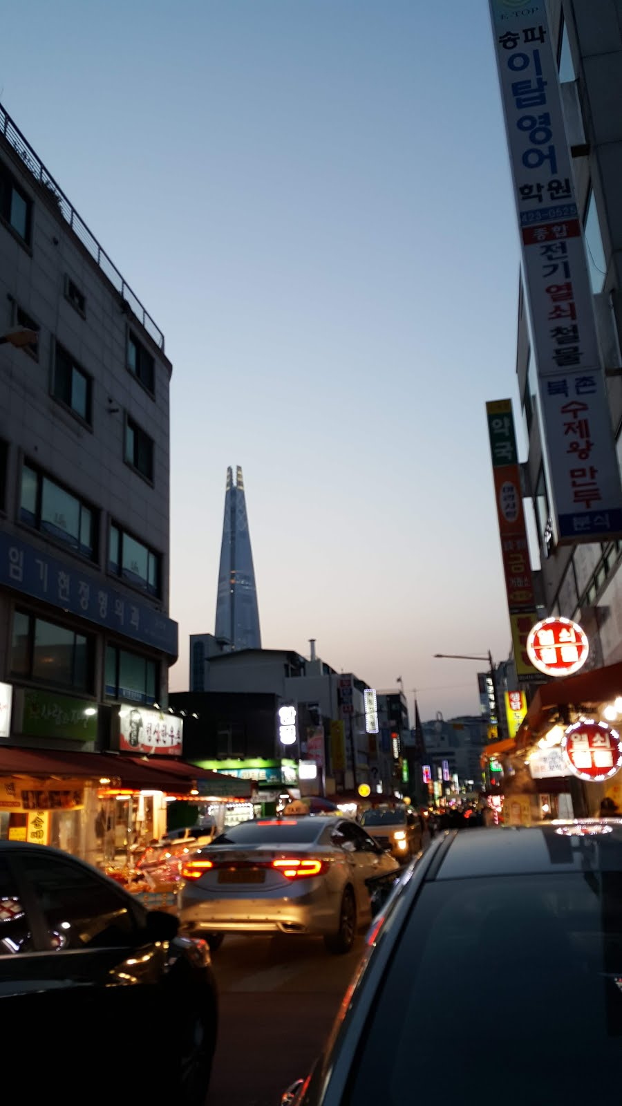 moving to south korea e2 visa teaching