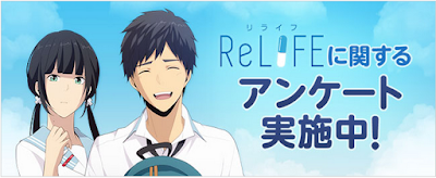 Download Ost ReLIFE