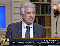 برنامج العاشرة مساءاً 28/3/2017 وائل الإبراشى و ملكات جمال الغردقة