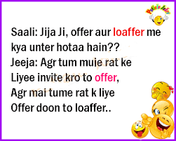 Funny Quotes SMS Messages Shayari Jokes in Hindi