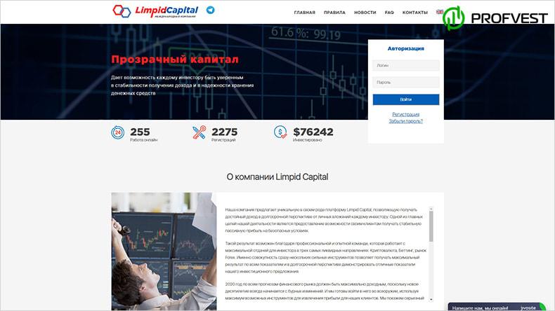 Отчет к 300 дням работы Limpid Capital