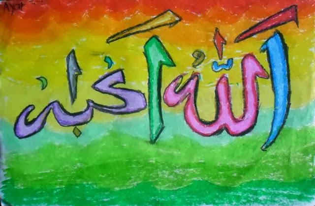 Related Keywords & Suggestions for kaligrafi allahu akbar