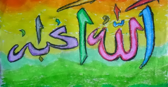 Mewarnai Kaligrafi Indah V Warna
