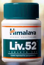 liv 52 ds dosage bodybuilding , liv 52 vs milk,  liv 52 tablets dosage, liv 52 dosage for fatty liver, himalaya liv 52 bodybuilding ,
