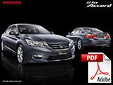 Brosur Mobil Honda Accord Bandung