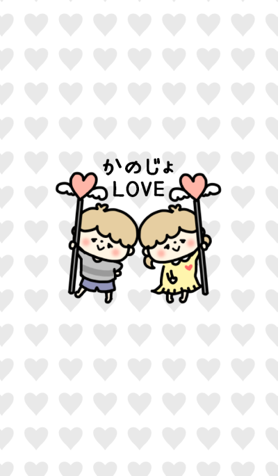 Love Love Couple Theme !!! Boy ver 2