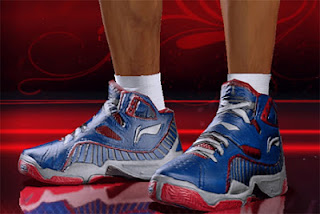 Download NBA 2K13 Li-Ning Brass Monkey Shoes Patch