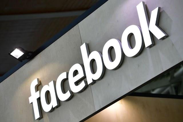 Facebook vẫn theo đuổi chiến lược tự sản xuất chip xử lý