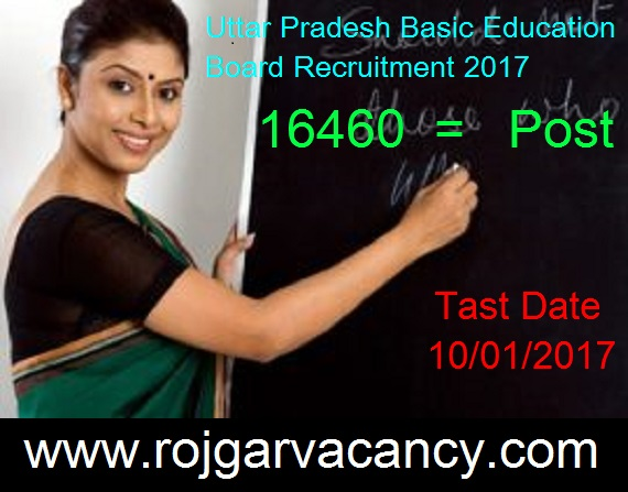 16460-assistant-teacher-uttar-pradesh