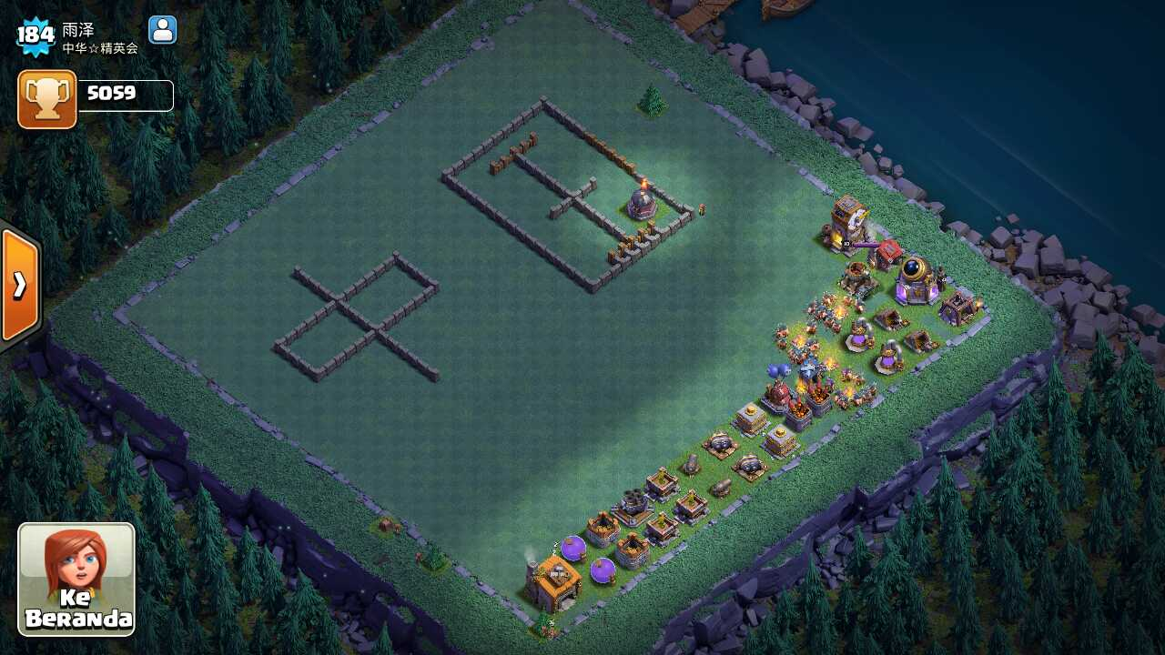 Base Aula Tukang COC Level 6 Terkuat