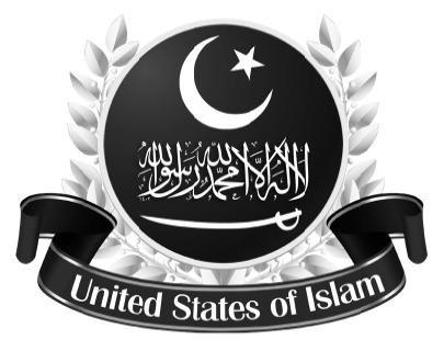 Pakistan Cyber Force Iran Urges United Islamic Army Against