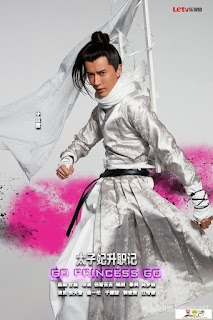 Yu Meng Long in cdrama Go Princess Go