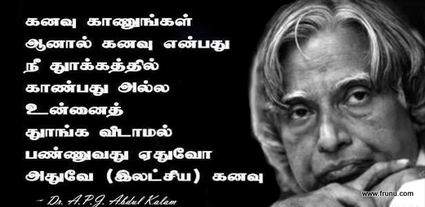 abdul kalam history in tamil pdf