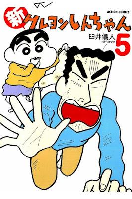 新クレヨンしんちゃん 第01-05巻 [Shin Crayon Shin-chan vol 01-05] rar free download updated daily