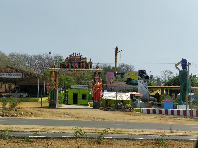 View Of Nandi Temple