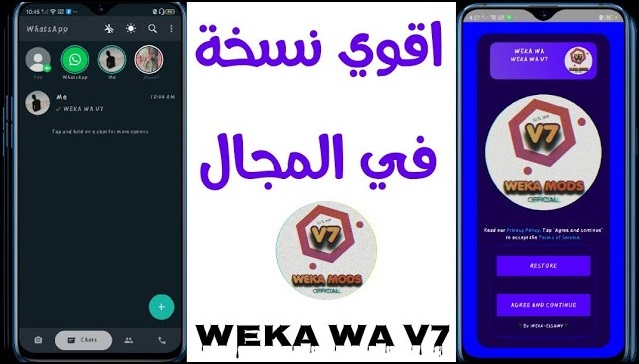 Weka Wa
