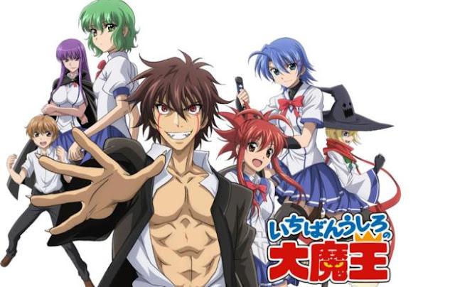 Ichiban Ushiro no Daimaou - Daftar Anime Fantasy School Terbaik