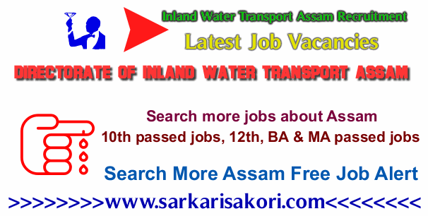 Inland Water Transport Assam Recruitment