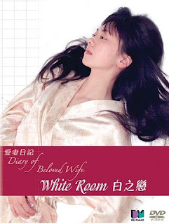 The Diary Of Loving Wife White Room
