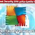 الحلقة 93: تحميل وتثبيت برنامج AVG Internet Security 2016