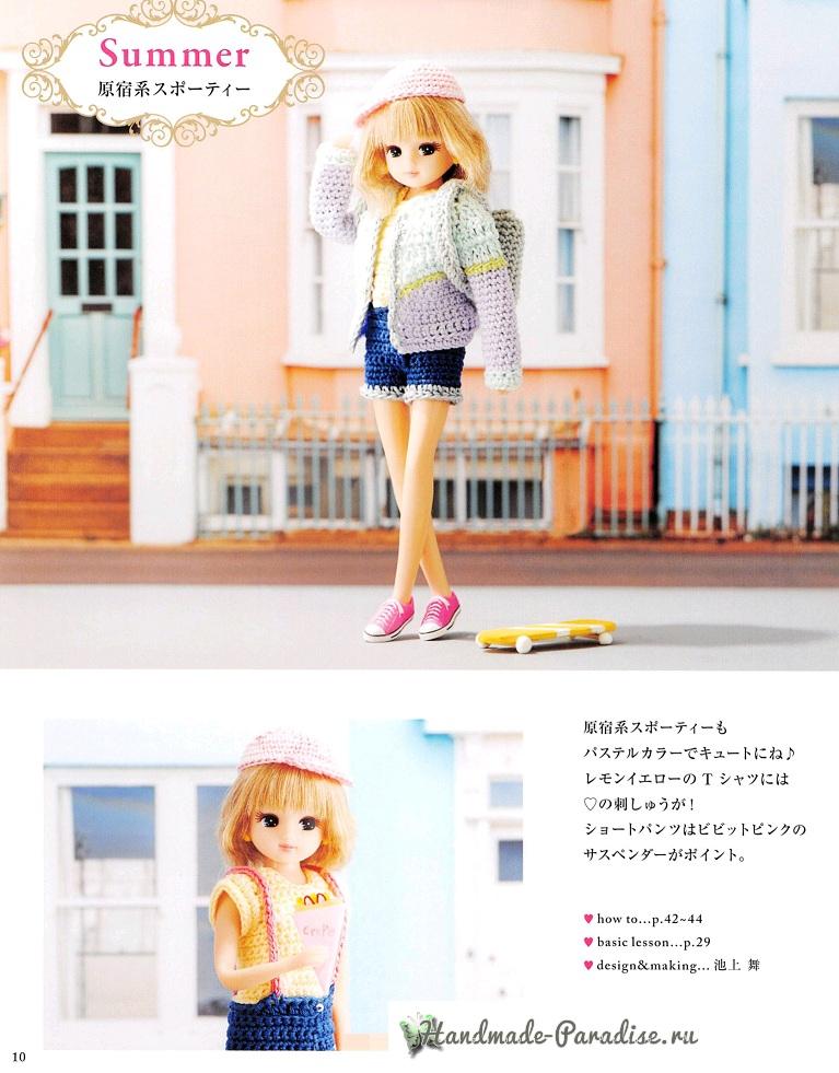 Вязаная одежда для кукол. Схемы вязания (8)
