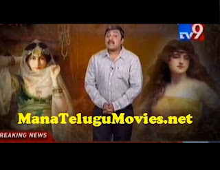 Rahasyam on Nizam Nawab Secret Story