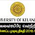 Vacancy   UNIVERSITY OF KELANIYA