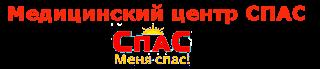 Электронейромиография Одесса, Цена. ЭНМГ верхних конечностей или Где в Одессе можно сделать электронейромиографию?