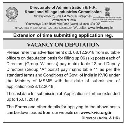 KVIS-Director-Recruitment-by-deputation