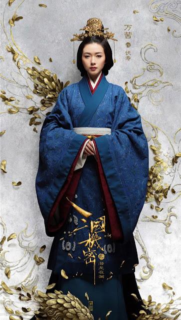 ว่านเชี่ยน (Wan Qian) รับบท พระนางฮกเฮา