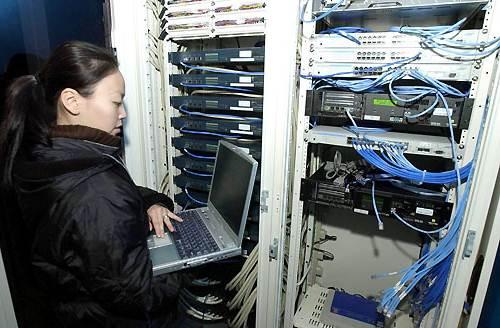 Jurusan Informatika