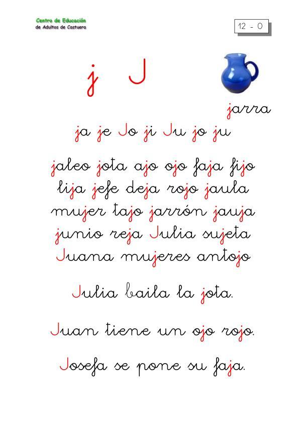 Pim Pam Segundo Palabras Con Ja Je Ji Jo Ju Ge Y Gi