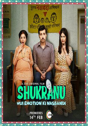 Shukranu 2020 Full Hindi Movie Download HDRip 720p
