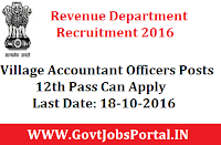 Revenue Department Recruitment 2016 For 50+ Village Accountant Officers Posts